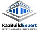 KazBuildExpert